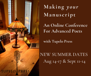 Tupelo Press Conferences