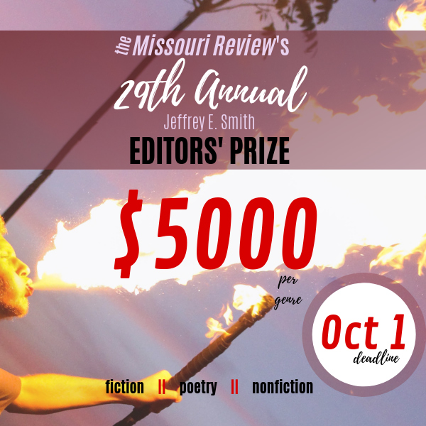 The 29th Annual Jeffrey E. Smith Editors' Prize