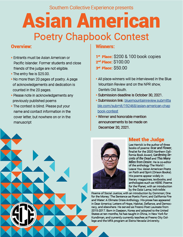 Asian American Poetry Chapbook Contest