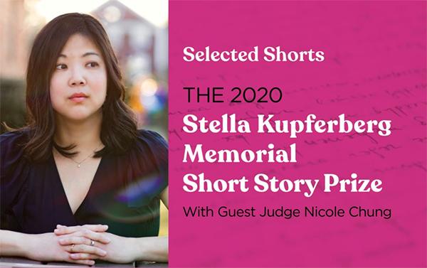 The Stella Kupferberg Memorial Short Story Prize