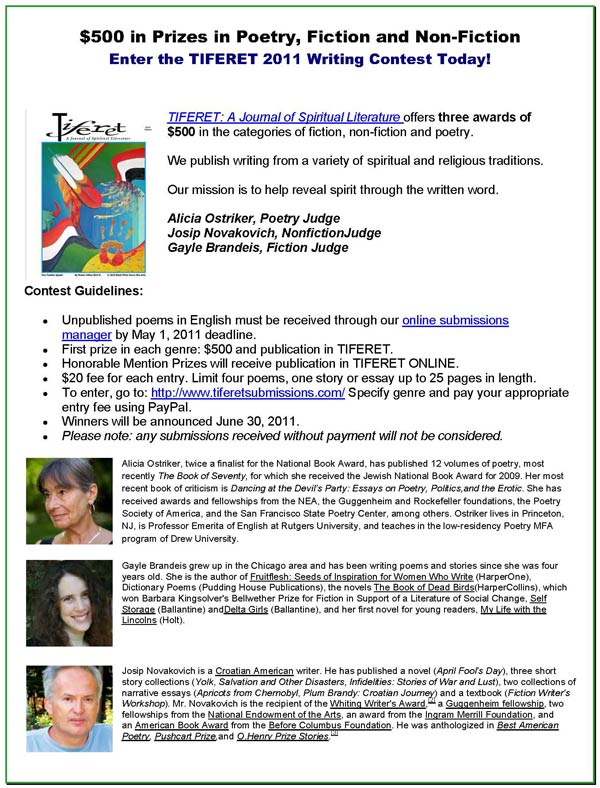 Tiferet Writing Contest 2011