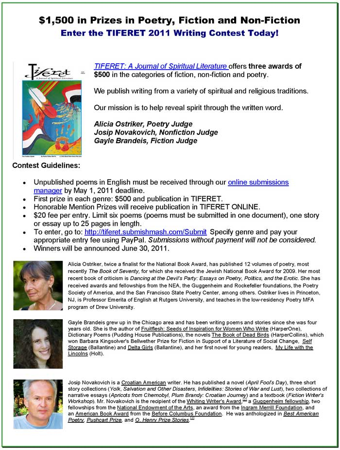 Tiferet Writing Contest 2011
