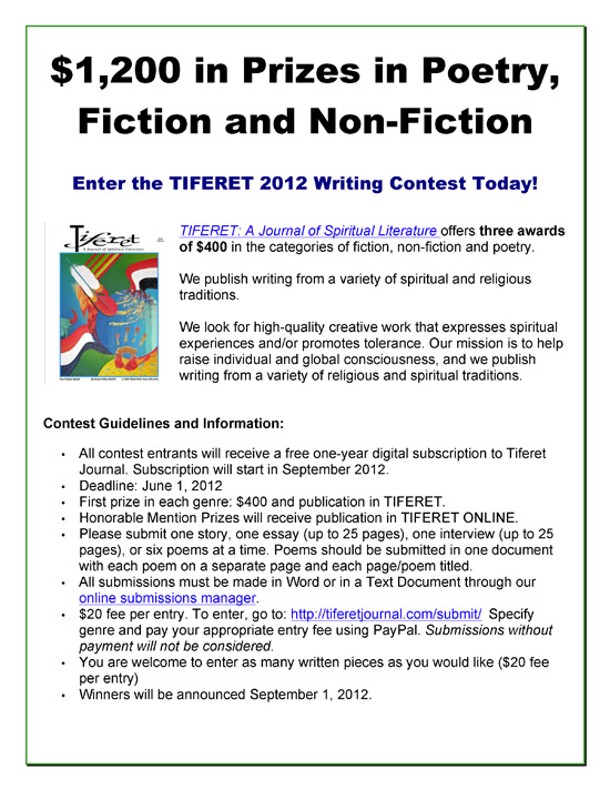Tiferet 2012 Writing Contest