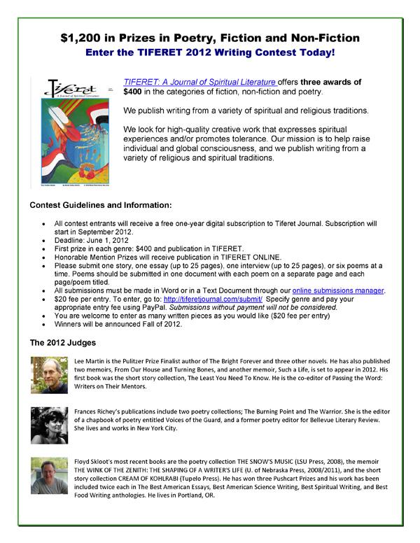 Tiferet 2012 Writing Contest