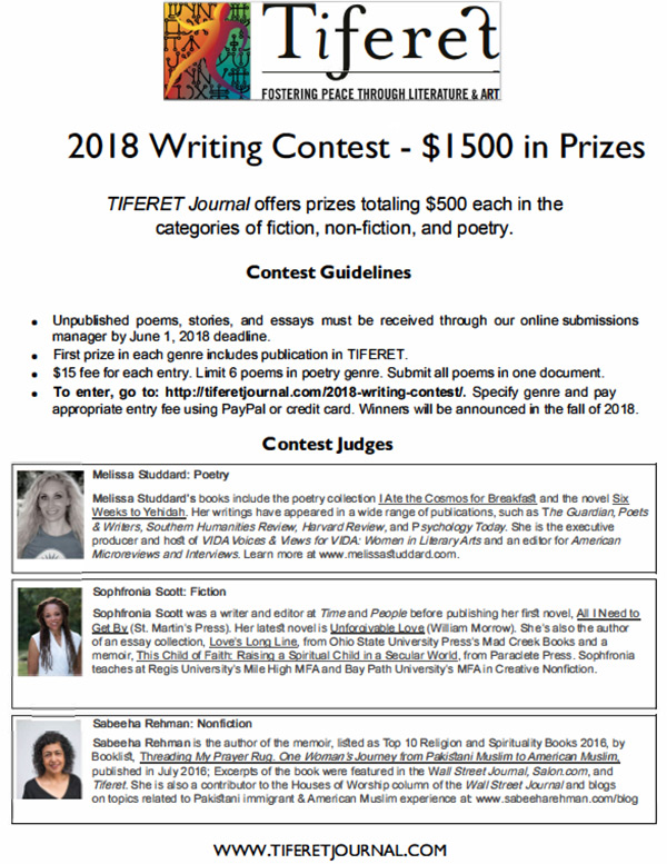 Tiferet 2018 Writing Contest