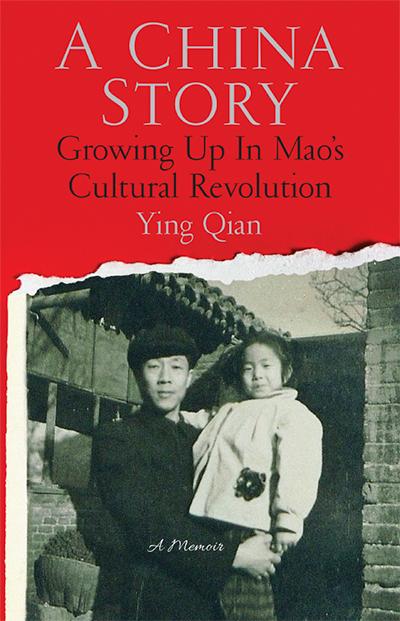 A China Story