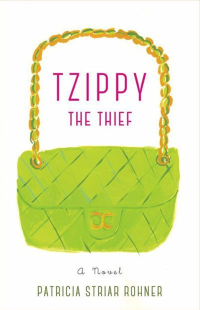 Tzippy the Thief